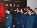 2018年空军航空大学文职人员招聘预告