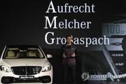 奔驰看好韩国高性能车市场 将加大AMG系列投放