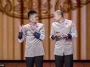 苗阜送节目视频参加春晚审查 内容讲述传统文化