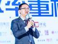 商界传媒周忠华:对中国的当下与未来充满信心