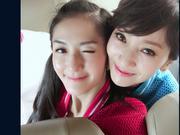 谢娜顺利产双胞胎女儿 赵雅芝发博祝贺:恭喜娜娜