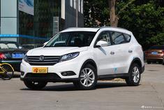 买车必需了解的行情,东风风光风光580最高优惠0.66万起