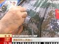 现场:马里——中国驻马里维和部队获和平勋章