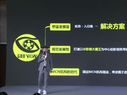 视频:电影MCN机构生存规则之顺水行舟 不进则退(一)