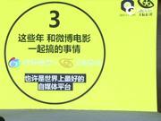 视频:电影MCN机构生存规则之顺水行舟 不进则退(二)