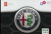 阿尔法·罗密欧4S店高价贴膜,质量却很差,新车车主很头疼 百家车谈 (使...