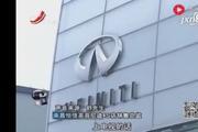 在南昌恒信英菲尼迪4S店买了辆英菲尼迪新车,说好的防爆胎咋成了普通胎? ...