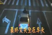 【夫妻开车吵架 丈夫竟一路坐引擎盖 】近日,内蒙古一对夫妻边开车