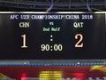 特评|中国足球95一代连番遭劫后 除了实力不济还差什么?