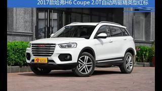 明锐和哈弗H6 Coupe价位相似却各有优势