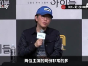 视频:韩星赵敏基性骚扰丑闻连累新剧 导演回应处理