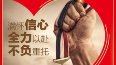 """鹏华策略回报基金王宗合:拥抱""""原则""""穿越惊涛骇浪"""