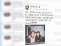 """范冰冰赵薇齐发声明斥女演员""""爆料"""":蓄意诽谤,疑似炒作"""