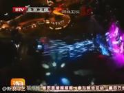 视频:北京跨年窦靖童献唱 军大衣戴雷锋帽造型接地气