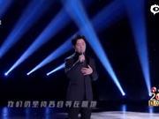 视频:老鲜肉也有春天!国剧盛典潘粤明倾情献唱