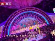 视频:北京春晚景甜关晓彤合唱《就是爱》