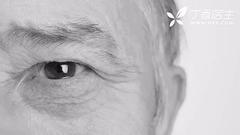洗脑神药莎普爱思遭眼科医生声讨:一年狂卖7.5亿元