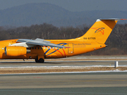 事件回顾:俄1架客机坠毁 机上71人无人生还