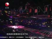 视频:李现跨年晚会主题曲连唱