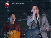 视频:朱一龙唱《火车驶向云外》摇滚范儿十足