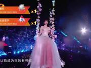 视频:杨紫跨年献唱 高空荡秋千似仙女