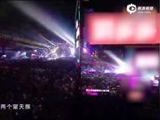 视频:杨幂腾格尔王晨艺《野狼disco》