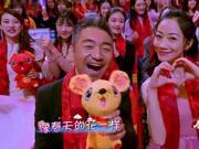 视频:北京春晚郑爽一家《你笑起来真好看》