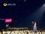 视频:湖南春晚杜江霍思燕《慢慢喜欢你》