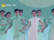 视频:湖南春晚王鸥《茉莉花》旗袍秀