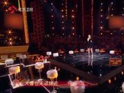 视频:江苏春晚郁可唯胡夏合唱《知否》