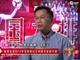 配资网 -《这就是中国女排!》 洪钢专访