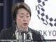 配资网 -日本奥运大臣:奥运会取消或推迟由国际奥委会决定