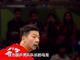 视频-东京奥运推迟 受影响的十大中国运动员之马龙