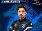 南通支云官宣谢晖出任球队主帅 新赛季踏上新征途