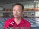 视频-上海游泳队解禁 全面提升体能冲击奥运达标