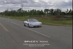 特斯拉Roadster
