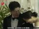视频-沈琼夫妇拍摄婚纱照 沈指导申请告白新婚妻子