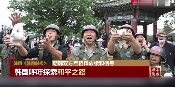 http://www.qwican.com/guojidongtai/4218384.html