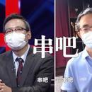 初步確認!北京確診外賣小哥感染來源是這裏!