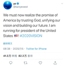 """宣佈競選美國總統的""""侃爺"""" 曾是位""""南京小學生"""""""