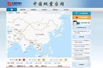 云南昆明东川4.2级地震高考正常进行