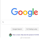 一目瞭然!美疾控中心在谷歌上做廣告:戴口罩