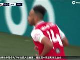 足总杯:奥巴梅杨独中两元 阿森纳淘汰曼城