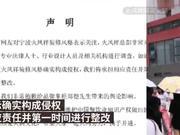 视频|郑恺回应火锅店涉抄袭:如有侵权 立即整改