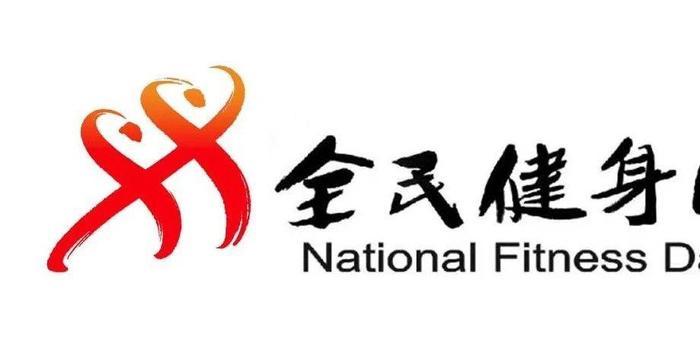 http://www.qwican.com/tiyujiankang/4539559.html