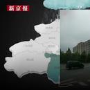 """3小時內大雨如何""""進京""""?60秒看北京降雨地圖"""