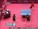 视频-国乒奥运模拟赛:女团一队连赢三场问鼎冠军