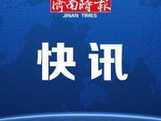 山西襄汾安李村村主任:饭店坍塌事故遇难者家属将获三万元殡葬费