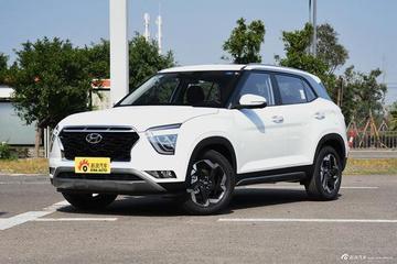 现代ix25促销中,最高直降1.43万,新车全国9.15万起!