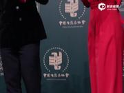 视频:金鸡百花最佳男女主黄晓明周冬雨同框 两人分享获奖感受